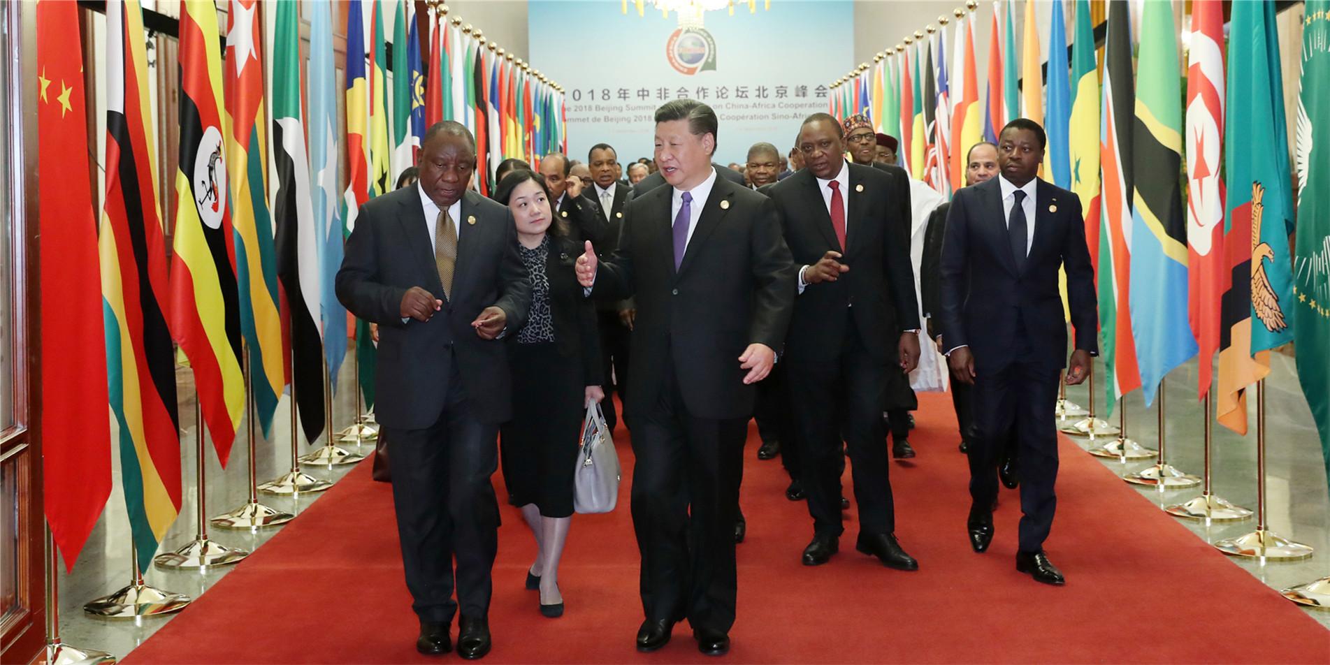 【照片六】2018年9月3日,中非合作论坛北京峰会.