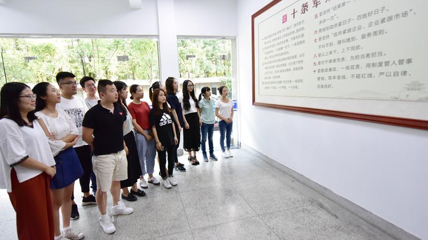 浙江衢州構建抓人促事機制 激勵幹部擔當作為