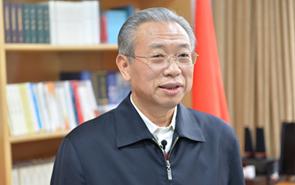 【第十七期】刘家义:推动民营经济走向更加广阔的舞台