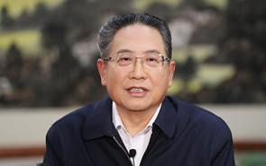 【第二十四期】李锦斌:打造更加公平法治便利的一流营商环境