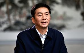 【第二十五期】骆惠宁:以更有力的行动推动民营经济健康发展