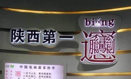 """乘中歐班列東風,老賈建起了""""海外糧倉"""""""