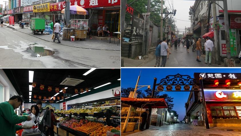 """從""""沒人管""""到""""有人幹""""——北京創新""""街鄉吹哨、部門報到""""啟示錄"""