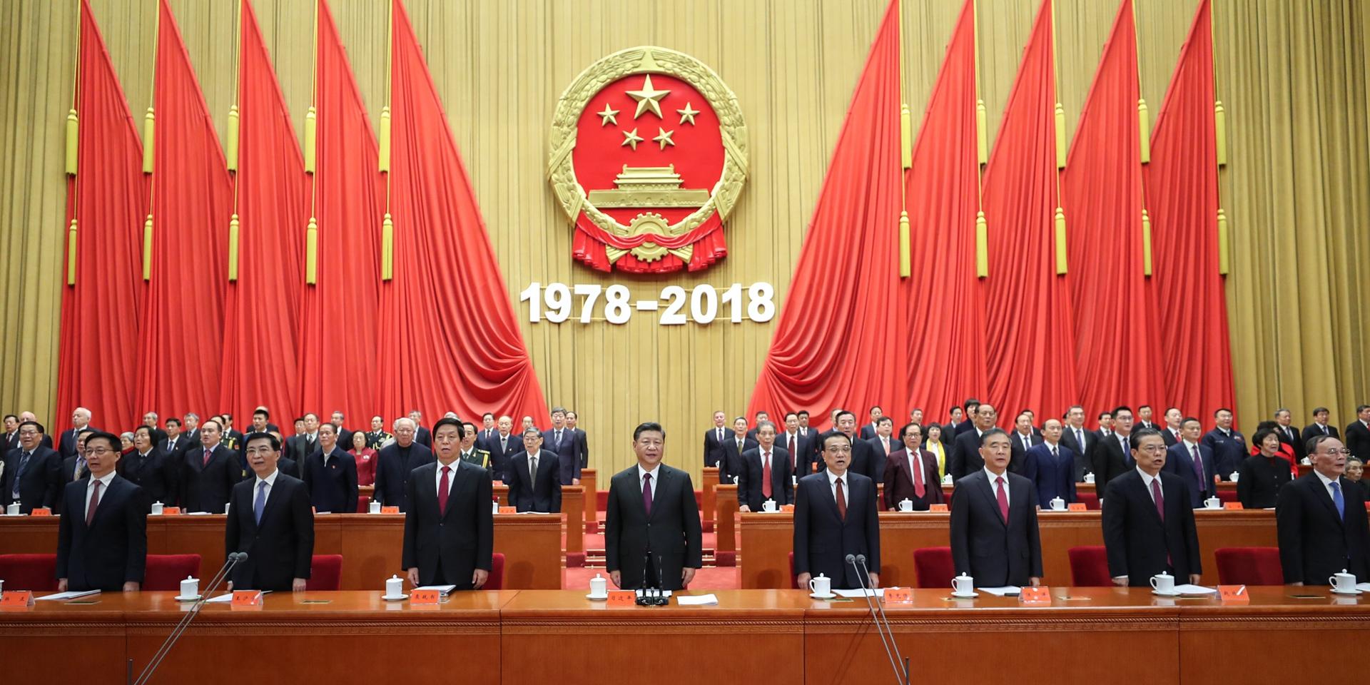 在新时代创造中华民族新的更大奇迹!