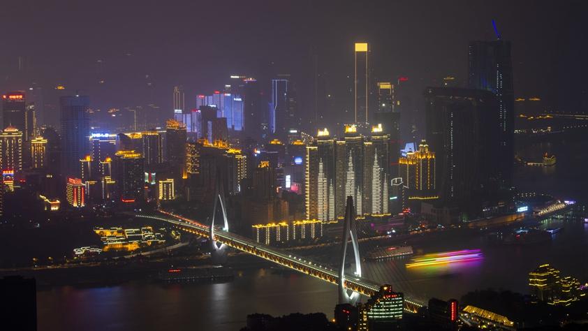 激活新動能 崛起新高地 塑造山水城——重慶推動高質量發展觀察