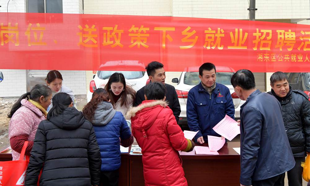 江西萍鄉:新春送崗到基層