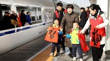 智能春运让流动的中国活力满满