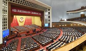 全國政協十三屆二次會議開幕:聚焦國之大計 共襄偉業新篇