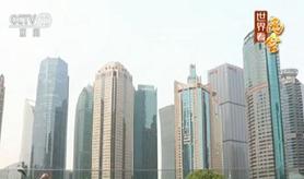 世界看两会 泰国:经济界人士积极评价中国减税降费
