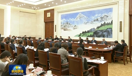 全國人大憲法和法律委員會召開全體會議