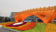 """北京""""絲路金橋""""主題景觀點亮燈光"""