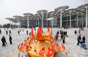 2019年中國北京世界園藝博覽會籌辦紀實