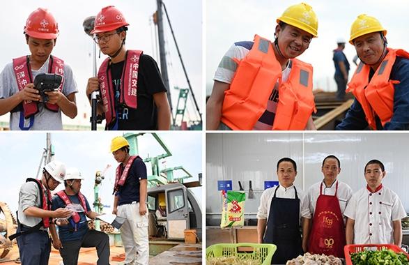 粵港澳大灣區超級工程勞動者群像