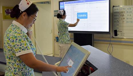 新疆烏魯木齊:智慧醫療,讓就醫更高效