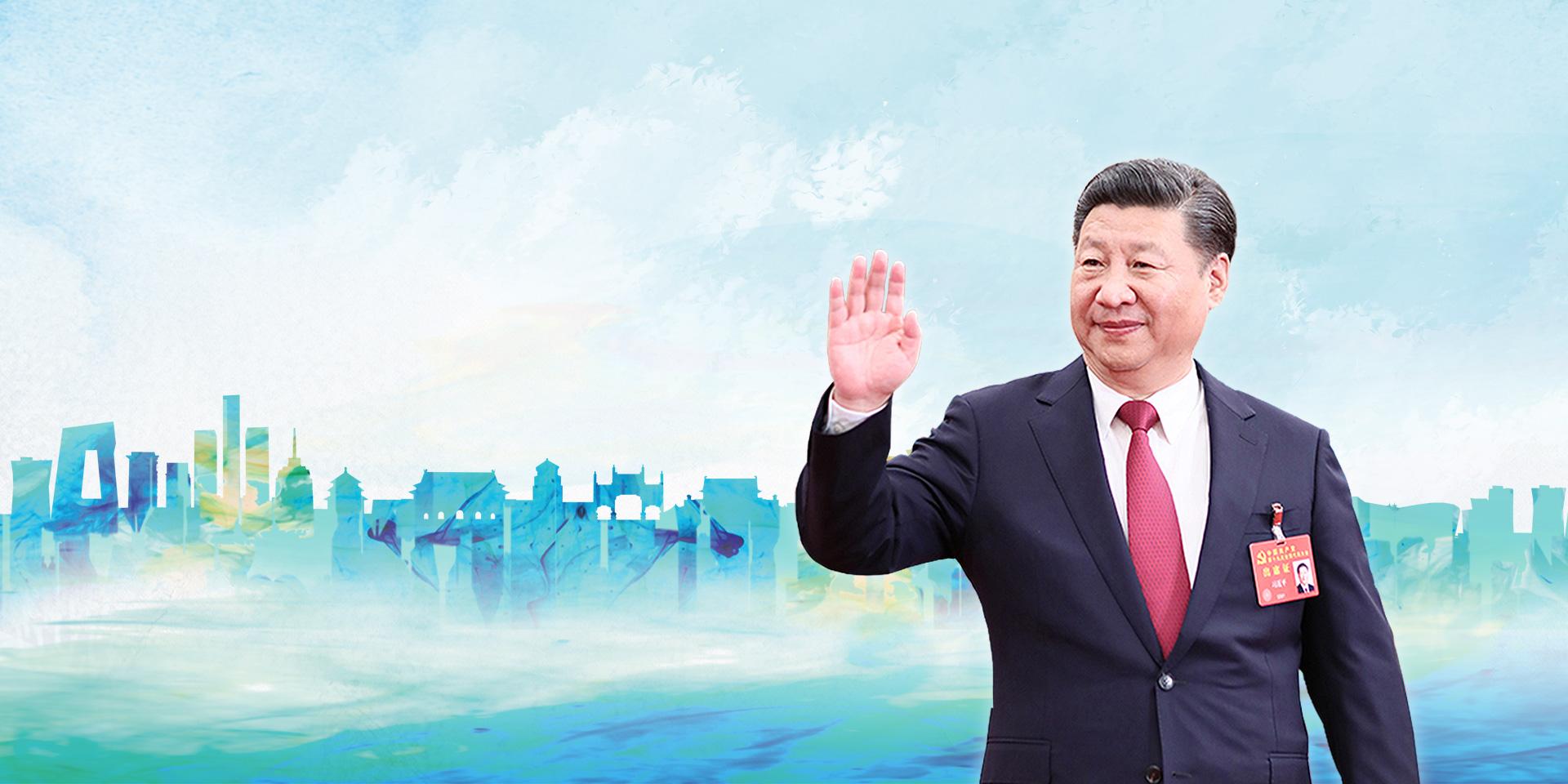 努力建設美麗中國。