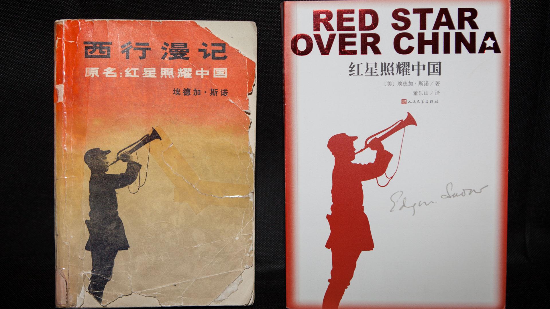 哪些著述最早宣傳和研究紅軍長徵