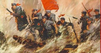 血戰湘江:紅軍長徵中最慘烈之戰