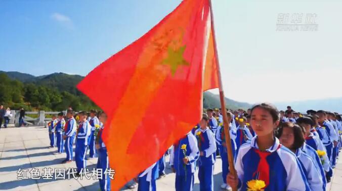 風展紅旗如畫——來自長徵出發地長汀、寧化的紅色信仰報告