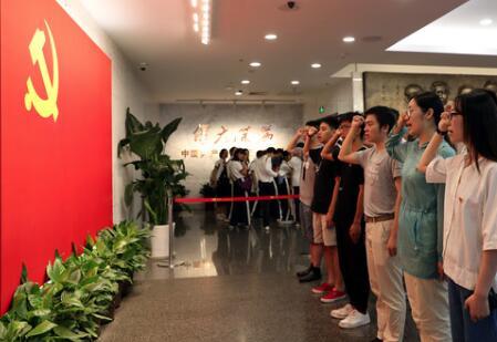 上海、江蘇、浙江全面推進主題教育