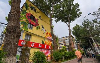 長春:樓體彩繪扮靚城市街景