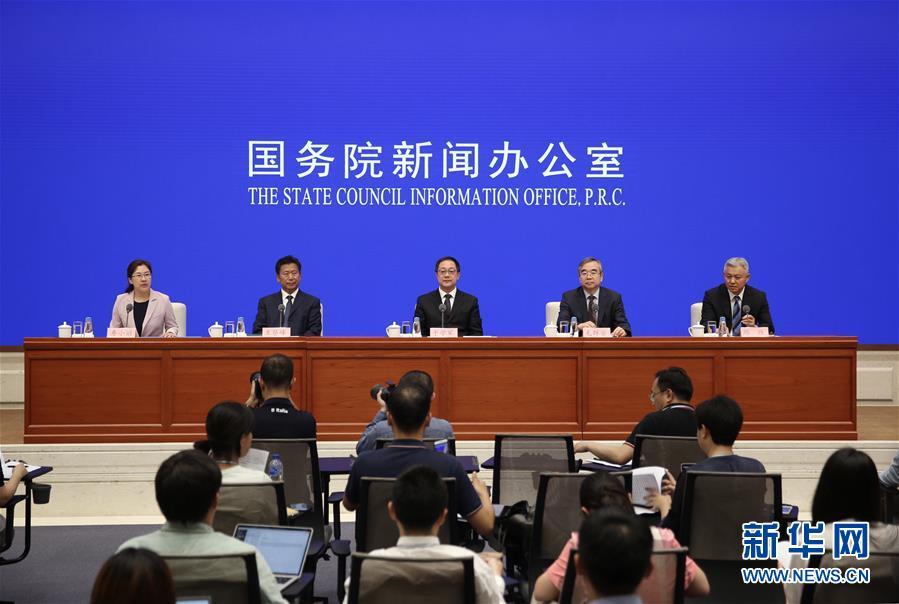 國新辦舉行介紹健康中國行動有關情況吹風會