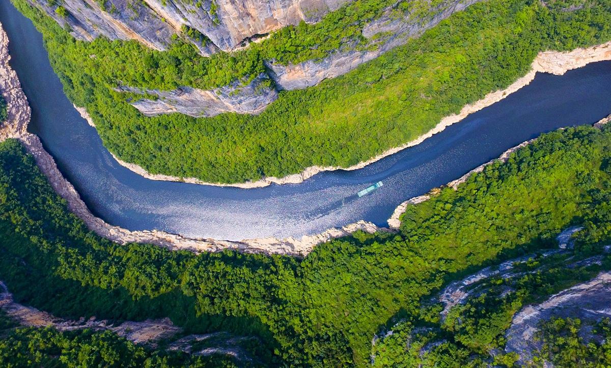 生態中國·巴山渝水顯神韻