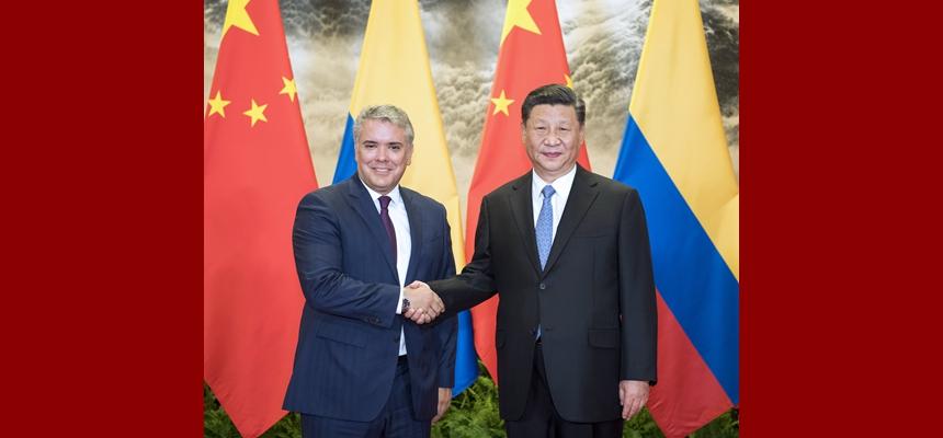 習近平同哥倫比亞總統杜克舉行會談