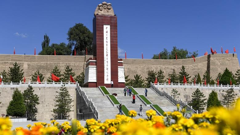 紅旗漫卷西風——重訪將臺堡長徵會師地