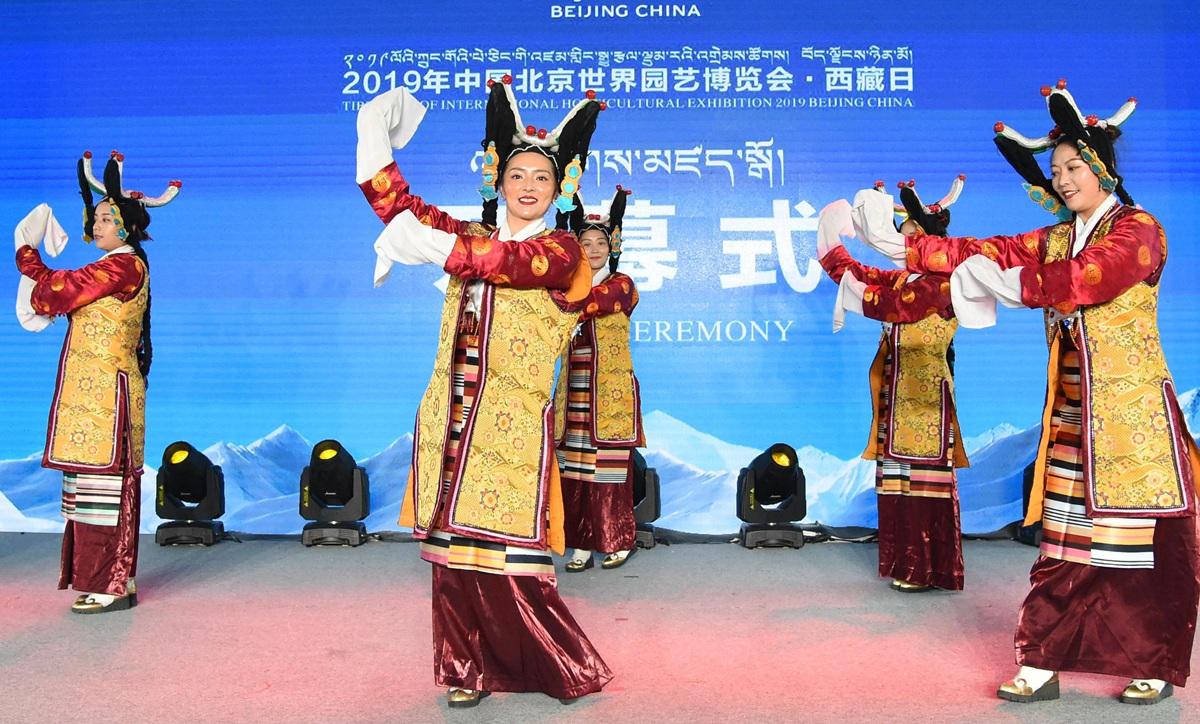 """北京世園會迎來""""西藏日"""""""