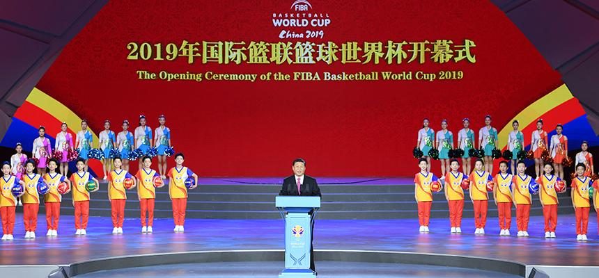 習近平出席2019年國際籃聯籃球世界杯開幕式