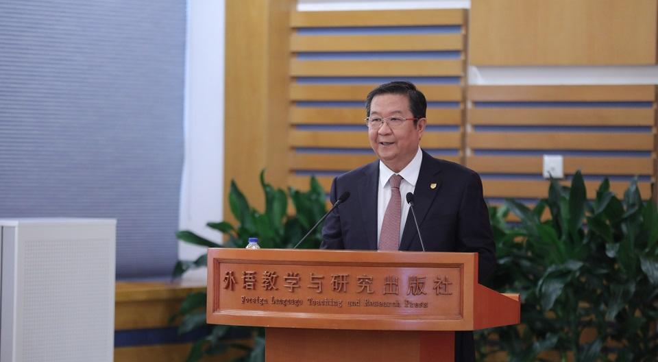 教育部原副部长、中国教育国际交流协会会长刘利民