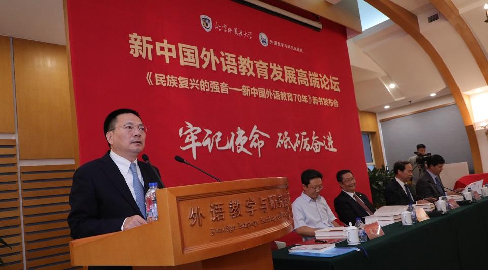 北京外国语大学副校长袁军