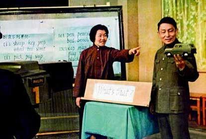 1978年,陈琳在《广播电视英语课程》录制现场