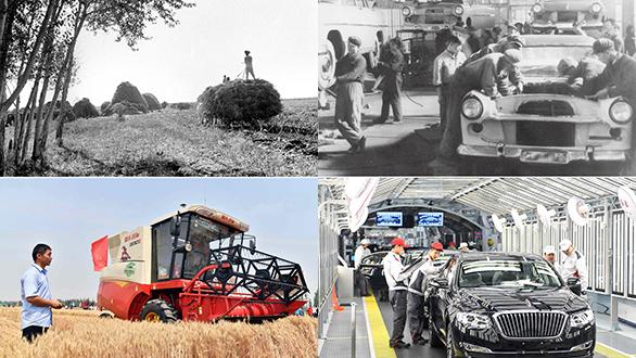 70年时光流影 70行见证发展