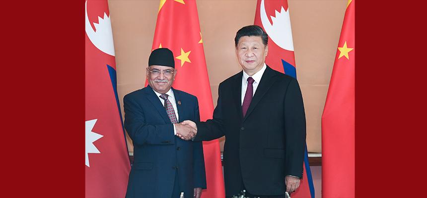 習近平會見尼泊爾共産黨聯合主席普拉昌達