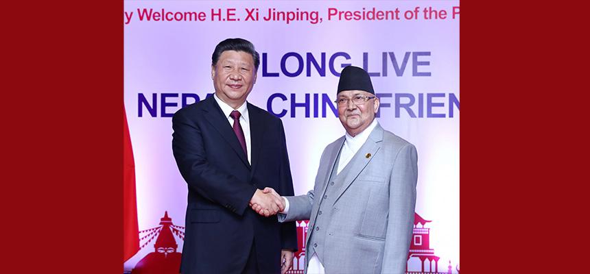 習近平同尼泊爾總理奧利會談