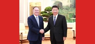 習近平會見新西蘭前總理約翰·基
