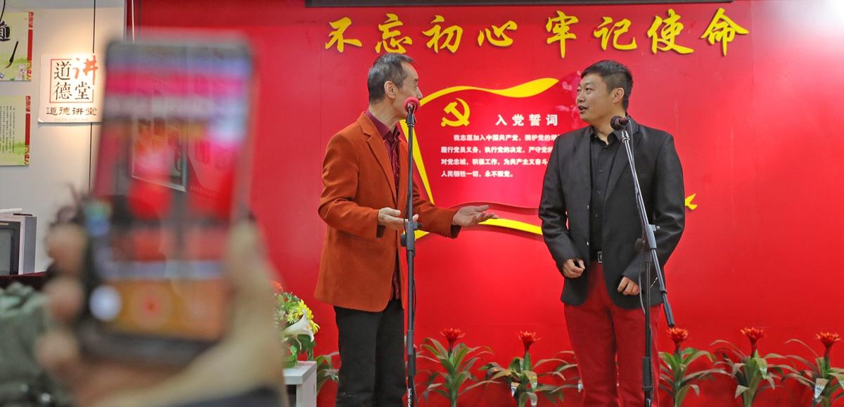 説學逗唱間傳遞中國之治——遼寧創新組織曲藝小分隊宣講四中全會精神