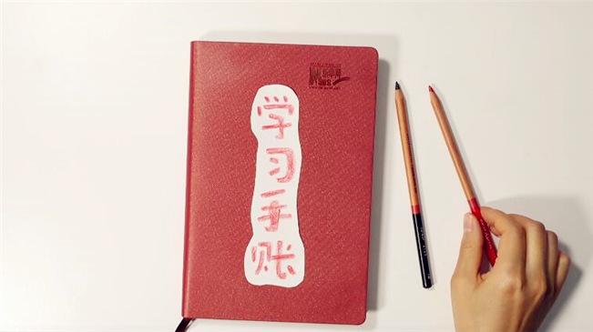 【学习手账】党的十九届四中全会《决定》研读笔记(二)