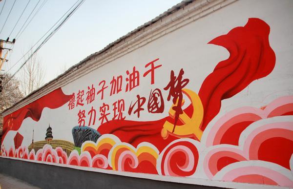 不忘初心、牢記使命——中央和國家機關優秀駐村第一書記先進事跡巡回宣講首場報告會在京舉行