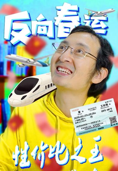 新款春节团圆套餐 优质低价没烦恼——买它!