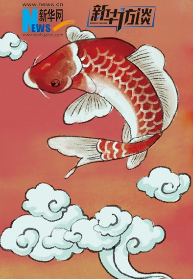 【四季的味道IV】年味兒·燉大魚