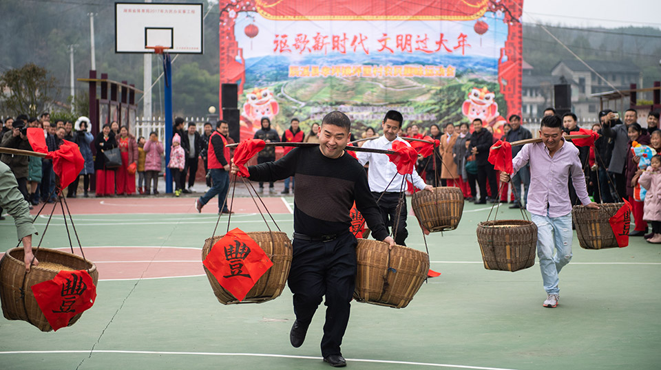 湖南辰溪:农民趣味运动会迎新年