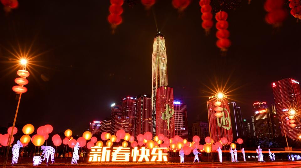 深圳:彩燈迎新春