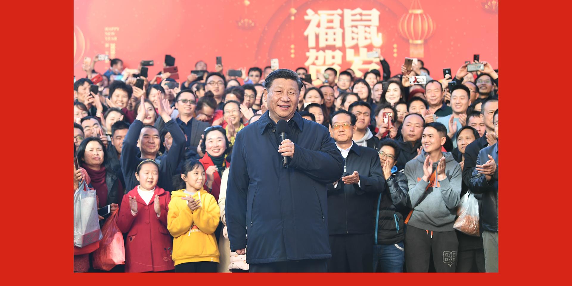 春节是辞旧迎新的美好时刻,总会给人们带来新的憧憬。