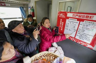 """重慶:慢火車上的""""致富幫幫團"""""""