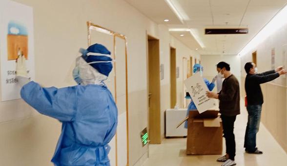 隔離病房的100幅治愈係漫畫
