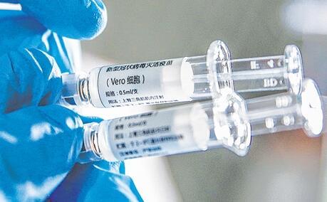 新冠疫苗:全景式科普為您解惑