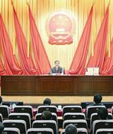 周強:強化政治機關意識 加強法院黨建工作