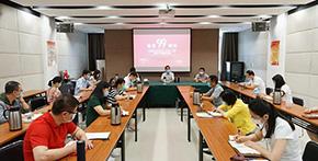 中國計劃出版社黨支部舉辦主題黨日活動